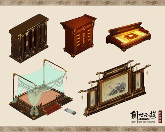 庐山家具单体手绘图