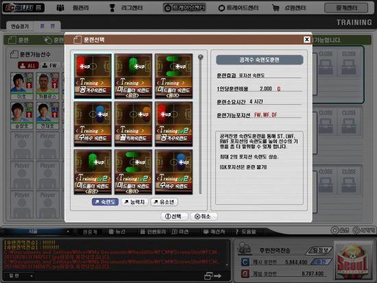 游戏内容图片