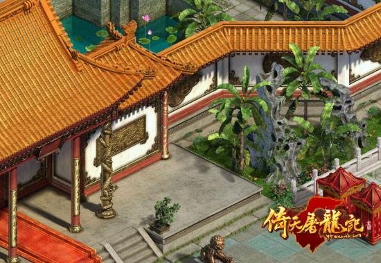 《倚天屠龙记》实景截图-大理城,旧皇宫