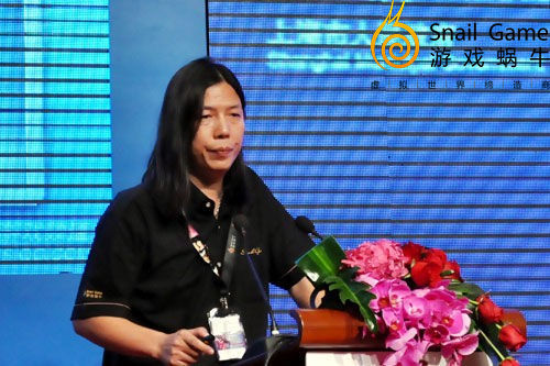 游戏蜗牛总裁石海先生在CGDC作演讲报告