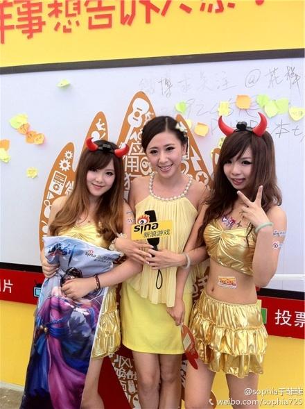 新浪编带小产业搞笑视频美女打针给您游CJ微博首日精选1_美女服图片