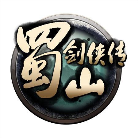 蜀山剑侠传logo