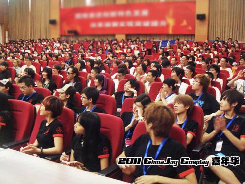 2011 ChinaJoy Cosplay嘉年华全体选手会议现场