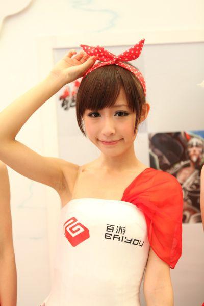 百游showgirl