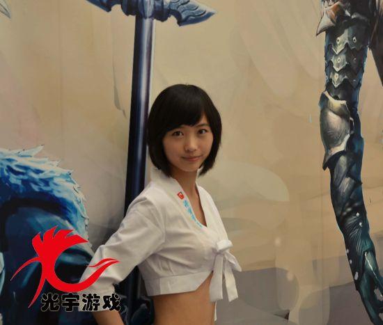 光宇游戏showgirl