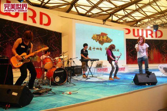青空乐团助力完美世界展台