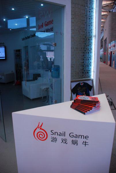 游戏蜗牛五号馆B2B展厅前台