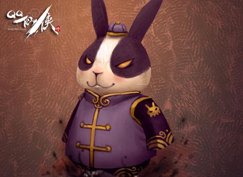 小小招财兔祝你招财进宝