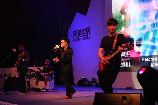 完美世界2011PWIC总决赛现场乐队激情演出