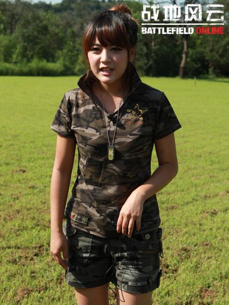 X训练营中的美女主持人