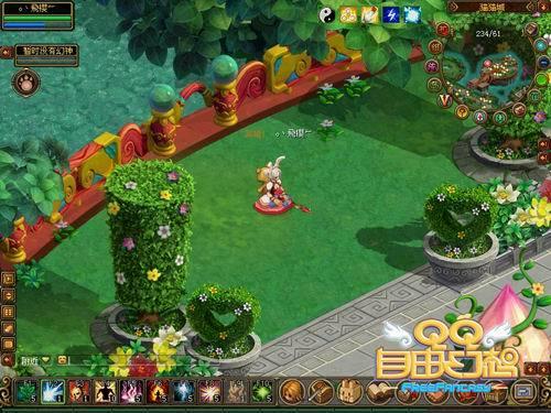 《qq自由幻想》第二届玩家变装设计大赛火热开启