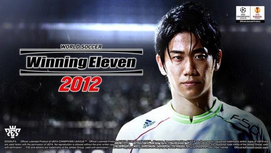 《实况足球2012》日版封面角色香川画面