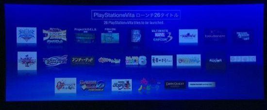 26款首发游戏