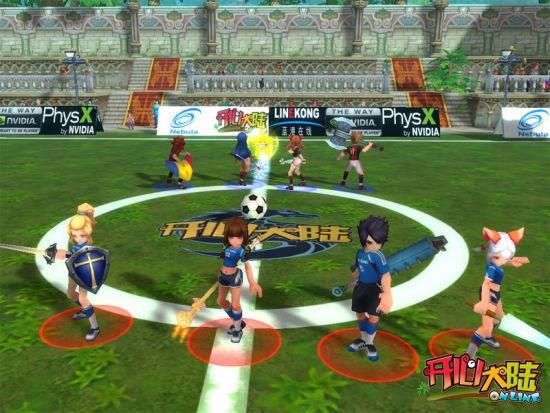 热血足球 多种玩法
