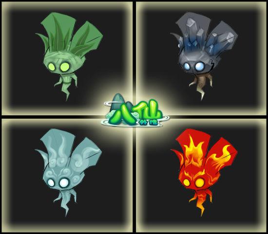 四个可爱的小精灵