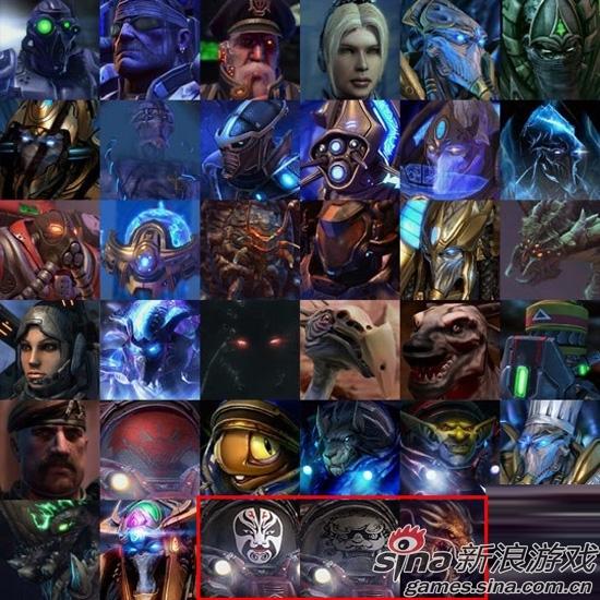 《星际争霸2》京剧脸谱头像