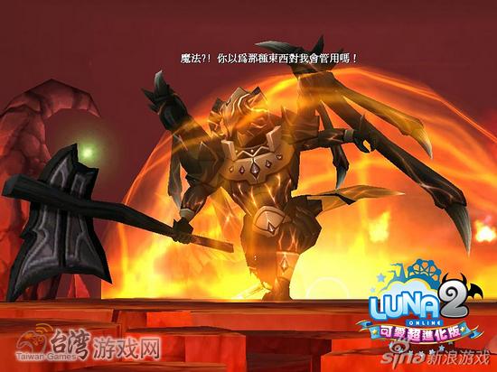 怪02_台湾游戏网