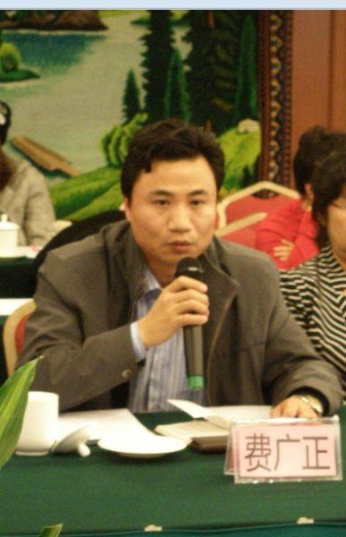 中国传媒大学费广正