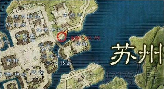 九阴真经攻_巴士安卓游戏下载