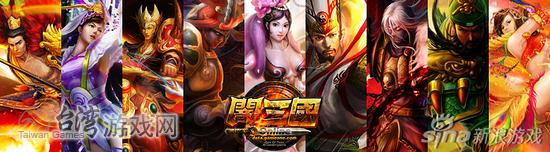 暗三国online_台湾游戏网