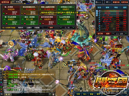 《暗三国online》_台湾游戏网
