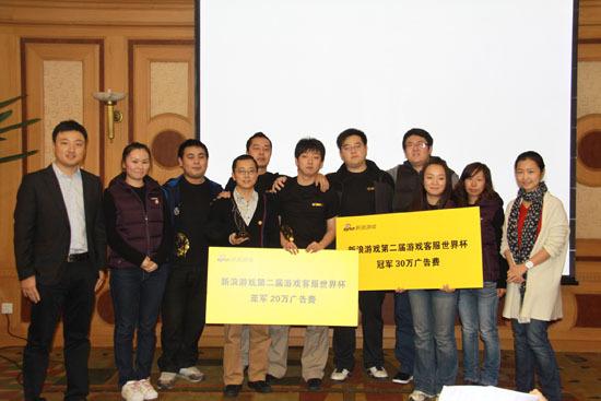 第九城市、目标软件分获冠亚军