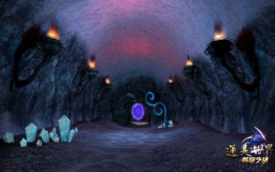 前往通灵大陆的神秘之门