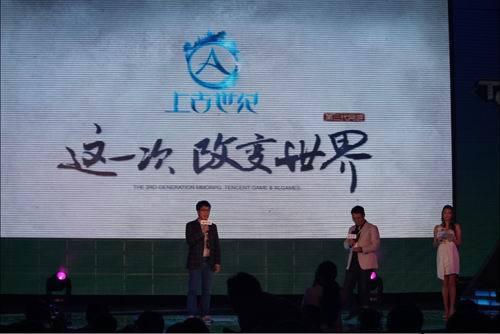 首次发布中国试玩版本