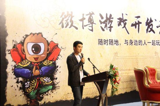 新浪游戏总经理刘运利致开幕词