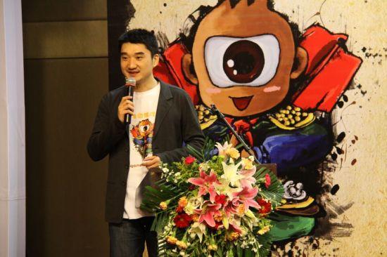 新浪游戏事业部总经理刘运利担任论坛主持人