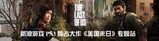 点击进入《美国末日》中文专题 获取最新最全《美国末日》资讯