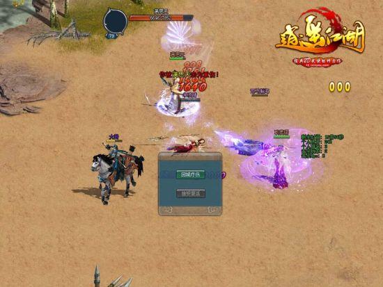 17种PK玩法和大量武侠竞技活动,让玩家尽享血战到底的激情