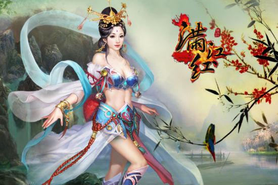 大型历史题材网游《满江红》精美角色原画