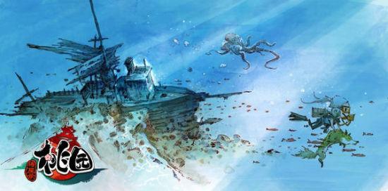 桃园唯美原画:海底城
