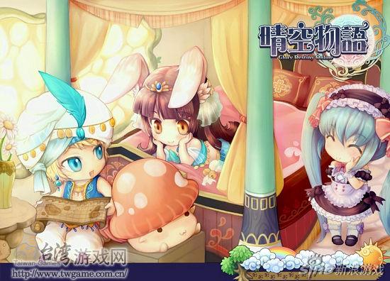 超可爱的loading画面_台湾游戏网