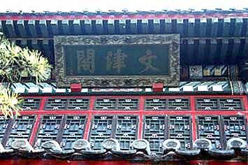 坤宁宫原景