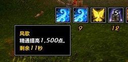 不知道熊t的机制600点fm有一个1650敏捷的武器fm