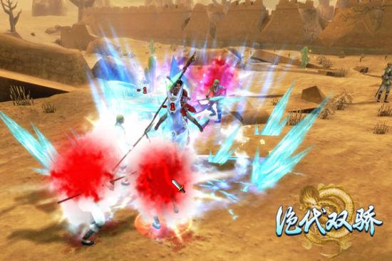 《绝代双骄》战斗特效实际截图