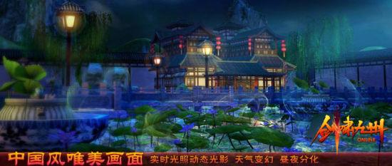 中国风唯美3D画面