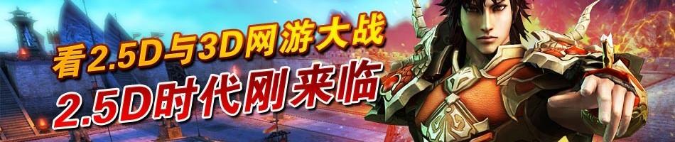 http://i2.sinaimg.cn/gm/2012/0717/U5732P115DT20120717135650.jpg