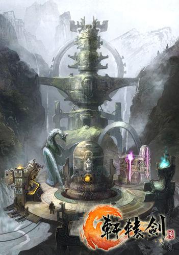 异世界中的神奇设施到底是什么,等待玩家亲自揭秘