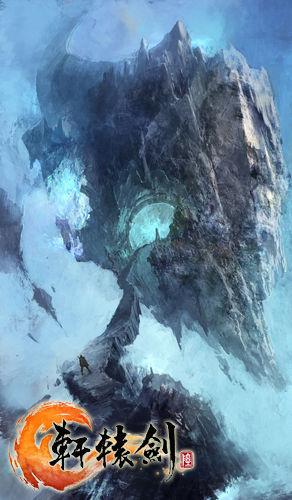由鬼神创造出的异空间内物理概念错乱,并充斥着奇特的雕刻建筑