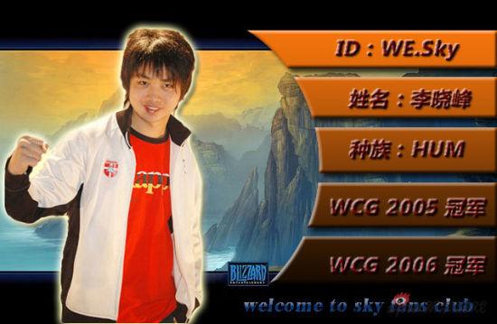 国内电竞的明星人物之一 李晓峰面临转型