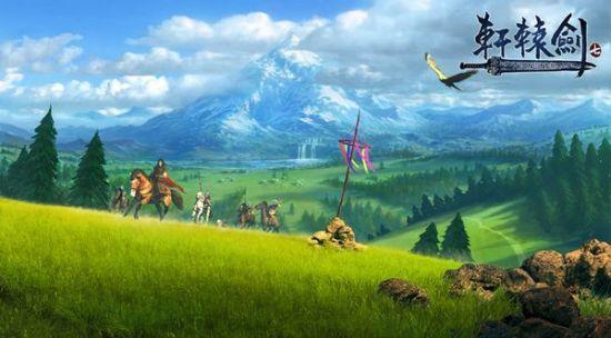 《轩辕剑7》场景设定图-大雁岭