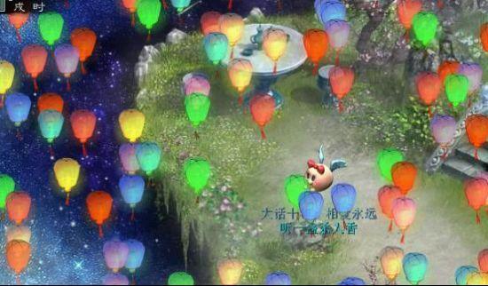 广寒宫成了气球和烟花的世界