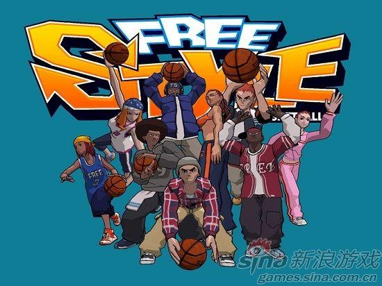 街头篮球 online