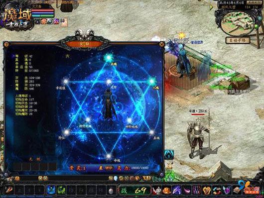 克制玩法成焦点 《魔域》双形态或成逆袭关键