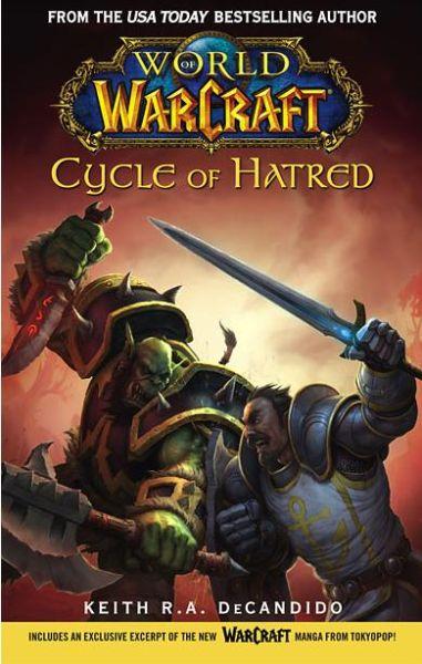 魔兽世界小说《仇恨之轮》