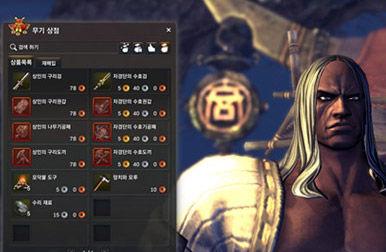 剑灵交易系统