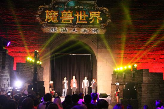 熊猫人之谜中国庆典